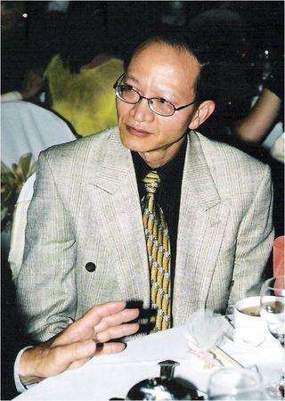 Heng Chan
